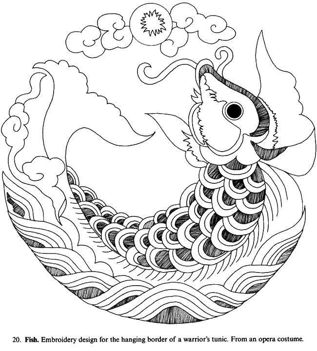 Раскраска Красивая узорчатая рыбка Скачать рыбка, дизайн, узоры.  Распечатать ,Сложный дизайн,