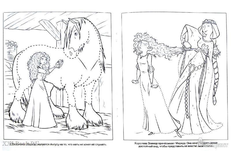 Раскраска Мерида чистит коня Скачать Королева Элинор, Мерида, храбрая сердцем.  Распечатать ,храбрая сердцем,
