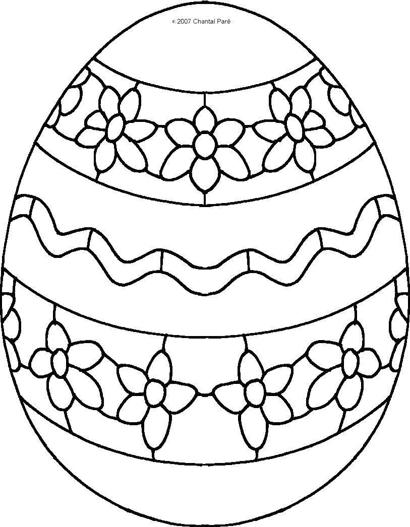 Раскраска Яйцо с цветочками и волнами. Скачать яйцо, узоры, цветочки.  Распечатать ,узоры,