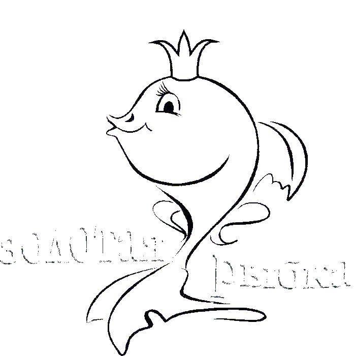 Раскраска рыбы Скачать фрукты.  Распечатать ,фрукты,
