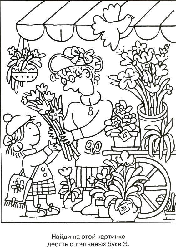 Раскраска Девочка покупает цветы Скачать ,девочка, цветы, Э, буква,.  Распечатать