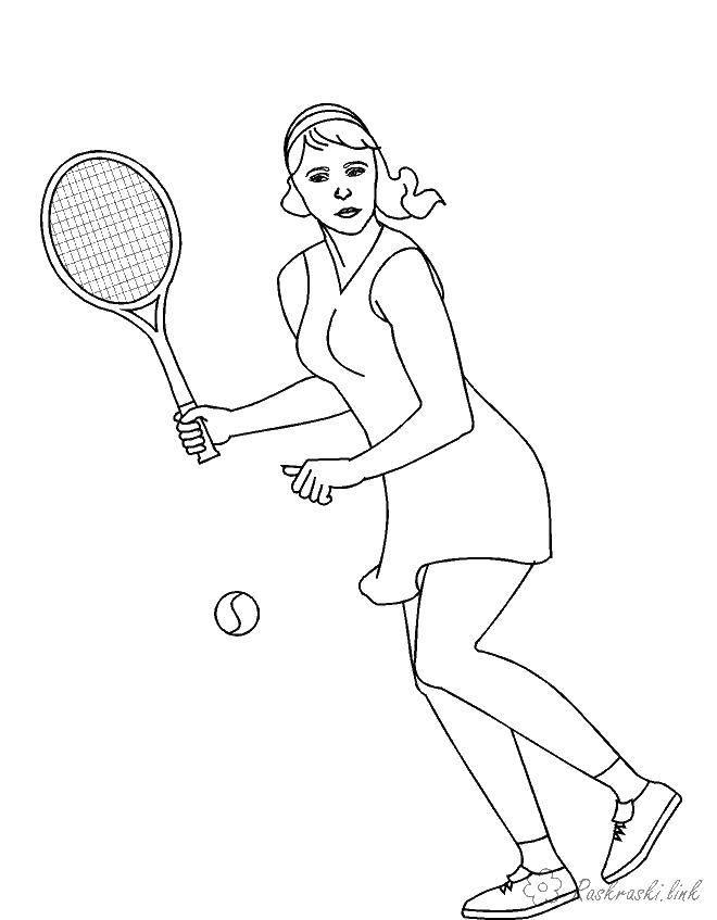 Раскраска спорт Скачать алладин, принцесса Шахерезада, ковер.  Распечатать ,Персонажи из сказок,