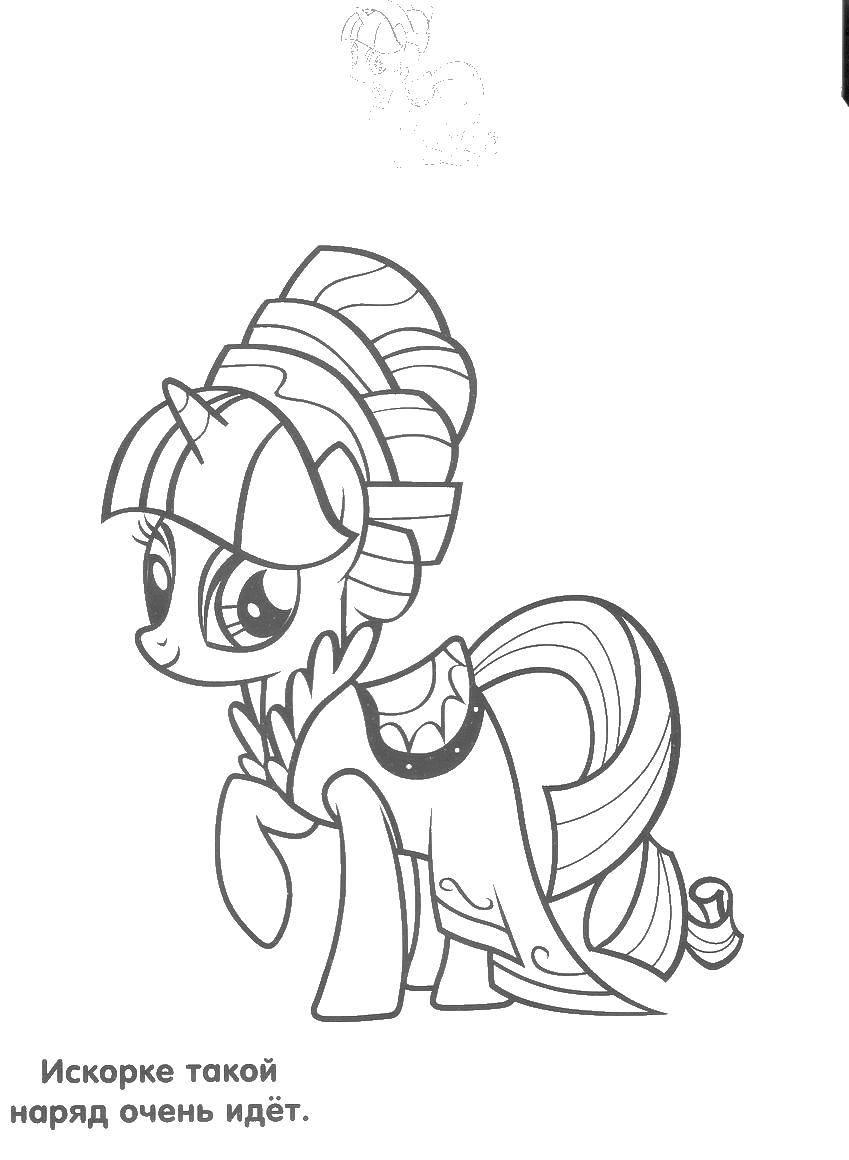 раскраски искорка раскраска пони искорка пони