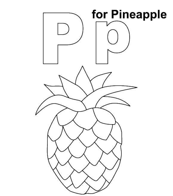 Раскраска А значит ананас. Скачать Фрукты, ананас.  Распечатать ,Фрукты,