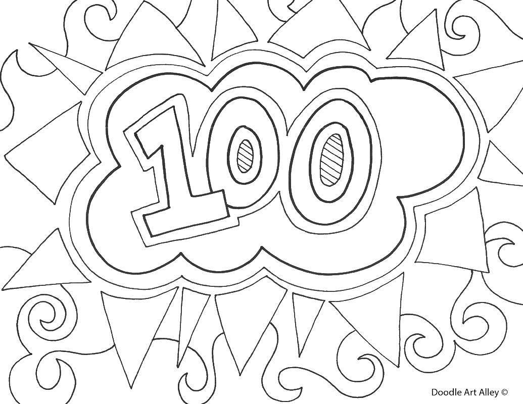 Раскраска Цифра 100 Скачать ,цифры, сто,.  Распечатать