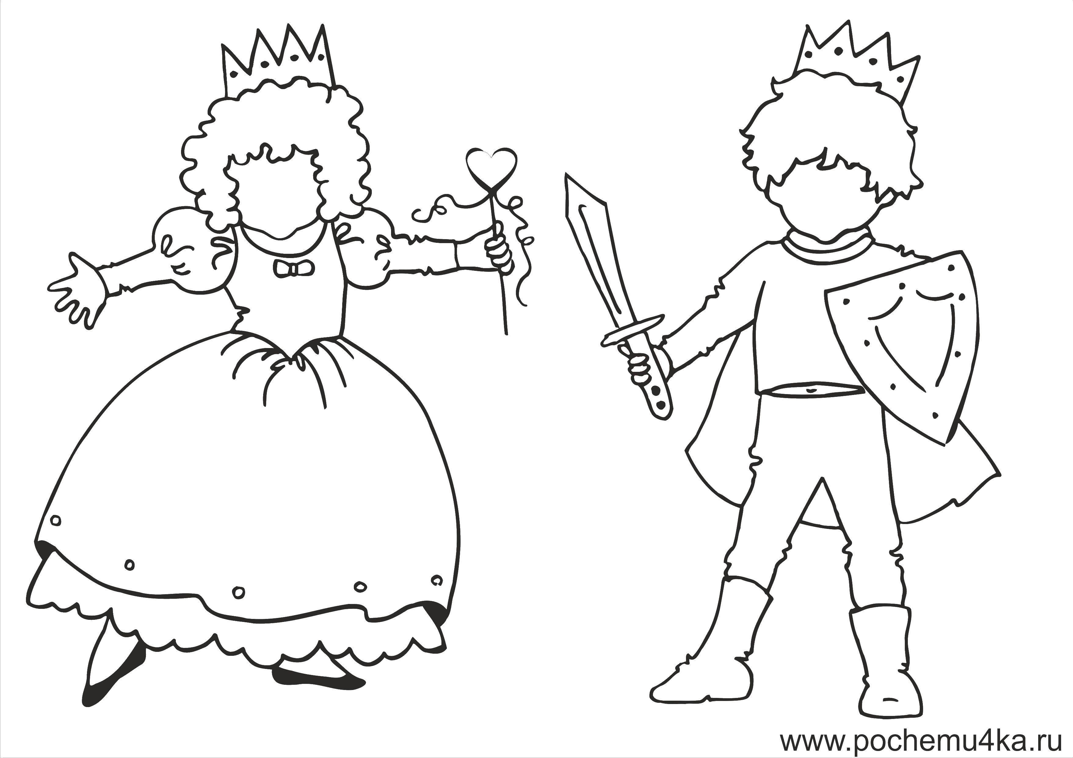 Раскраска Костюмы принца и принцессы Скачать дети, костюмы, принц, принцесса.  Распечатать ,раскраски,