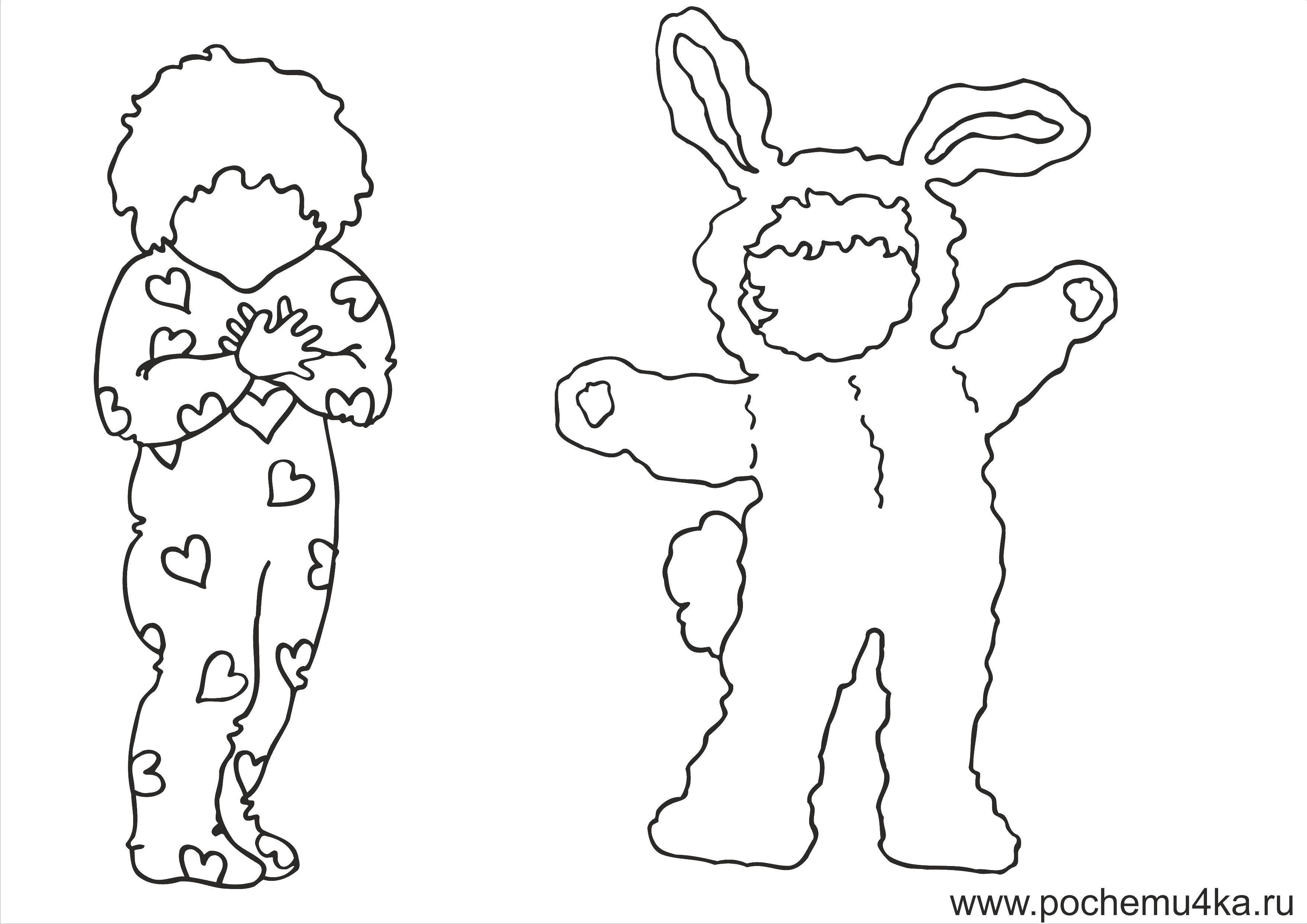 Раскраска дети Скачать ,учитель,сплинтер, черепашки ниндзя,.  Распечатать