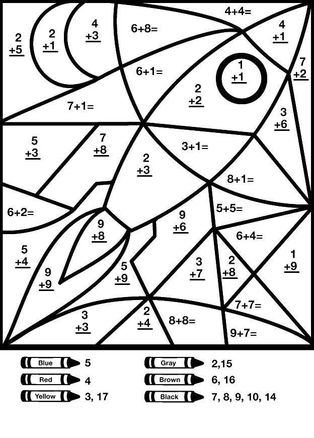 Раскраска математические раскраски Скачать мультики , Октонавты.  Распечатать ,мультфильмы,