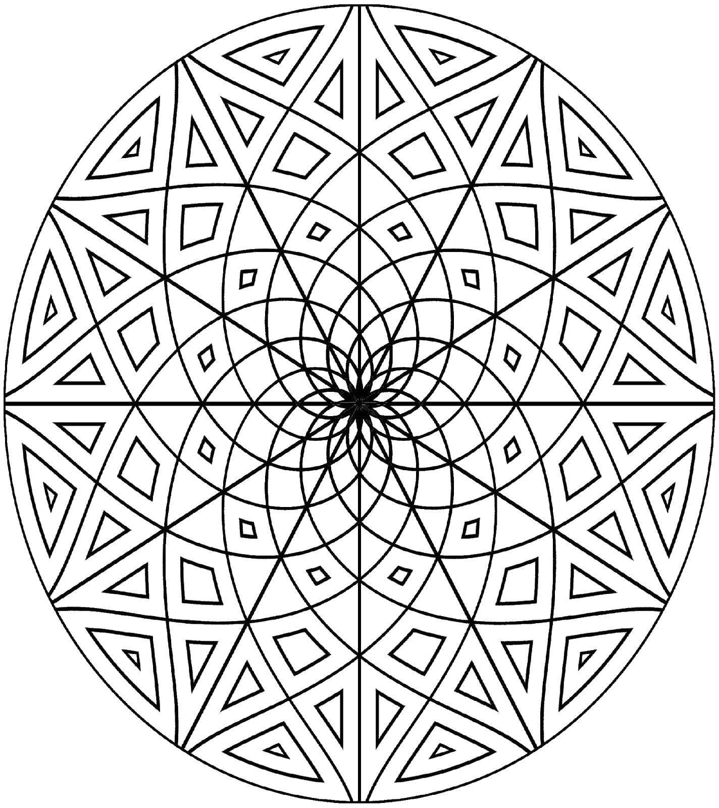 Раскраски геометрические, Страница:4.