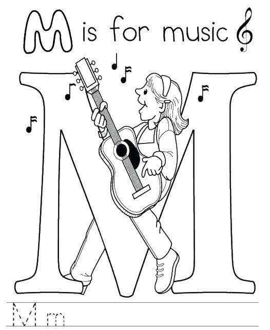 Раскраска М это значит музыка!. Скачать Музыка, инструмент, музыкант, ноты.  Распечатать ,Музыка,
