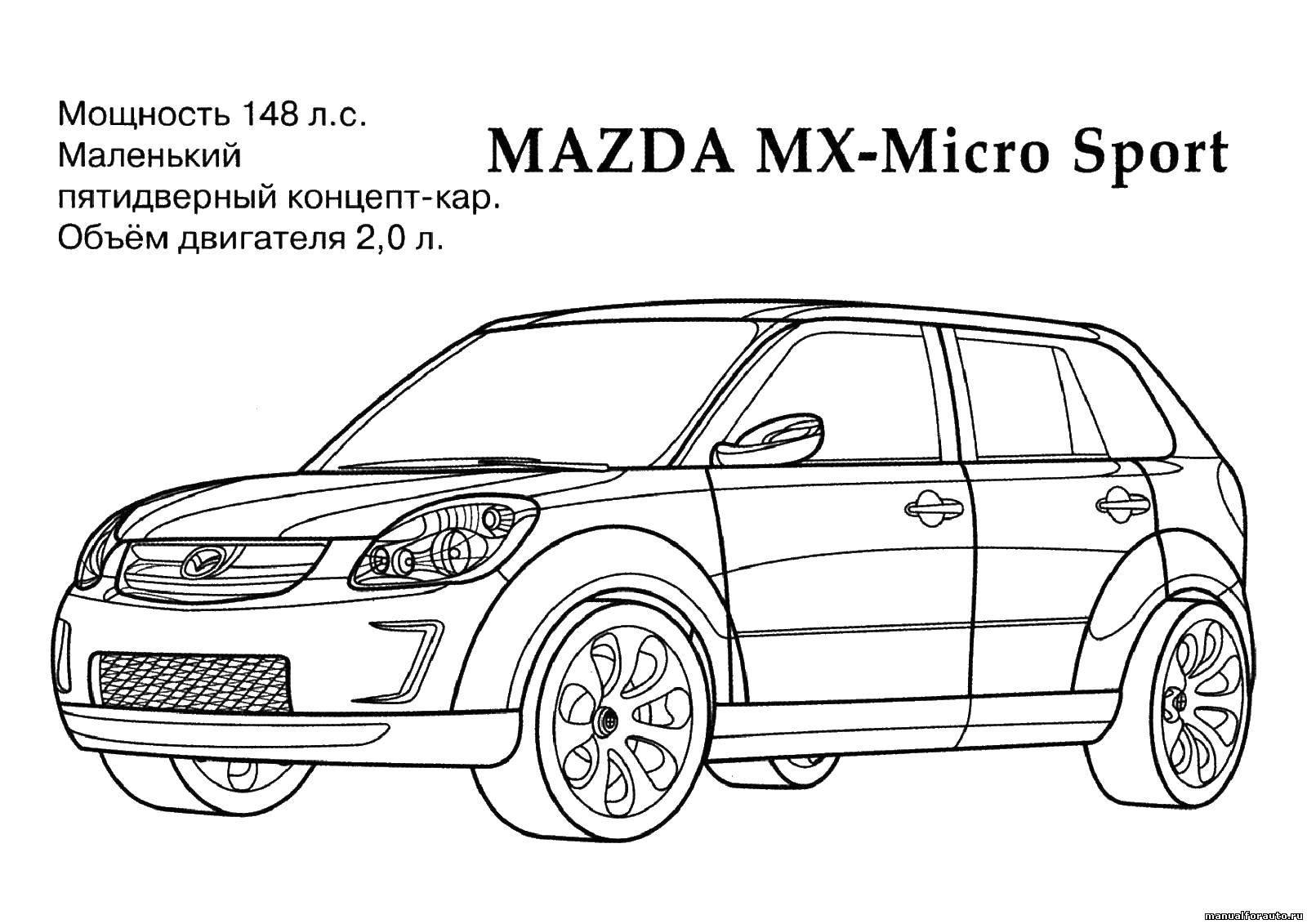 Раскраска Мазда микро спорт Скачать Транспорт, машина.  Распечатать ,раскраски,