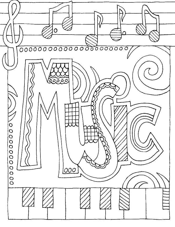 Раскраска Музыка узором Скачать музыка, узор.  Распечатать ,Музыка,