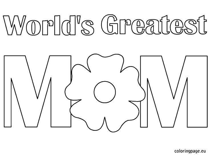 Раскраска Лучшая мама в мире Скачать Признание, любовь, сердце.  Распечатать ,Я тебя люблю,