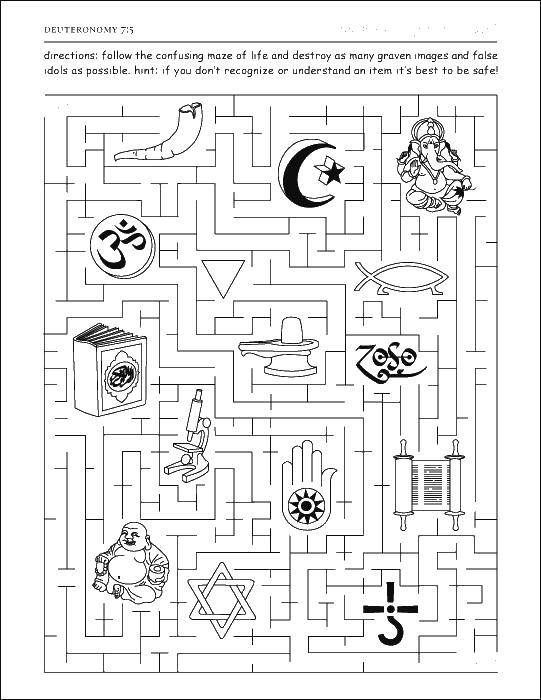 Раскраска Лабиринт религиозный Скачать религия, лабиринт.  Распечатать ,Найди что спрятано,