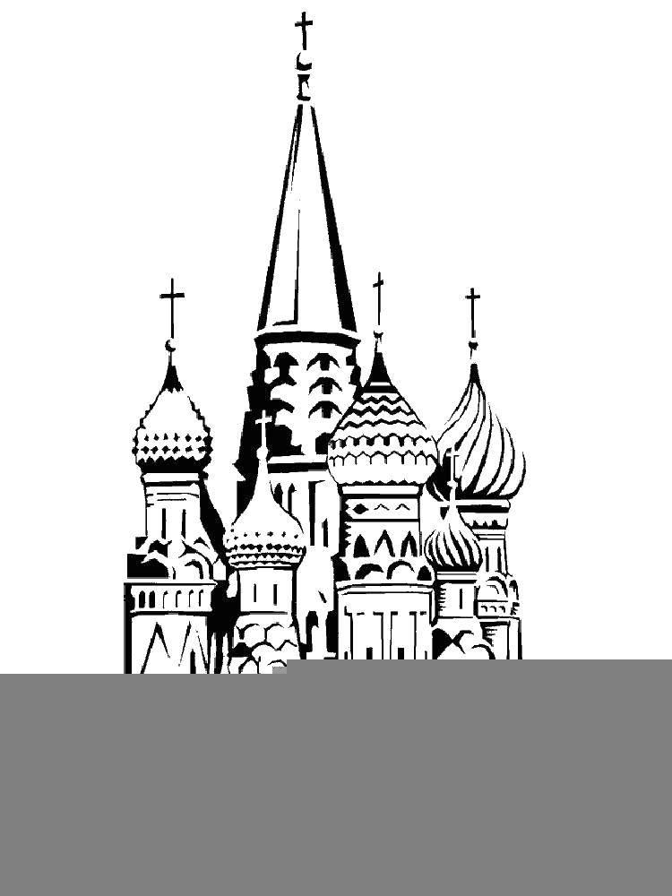 Раскраска Красная площадь Скачать Москва, Россия, красная площадь.  Распечатать ,москва,
