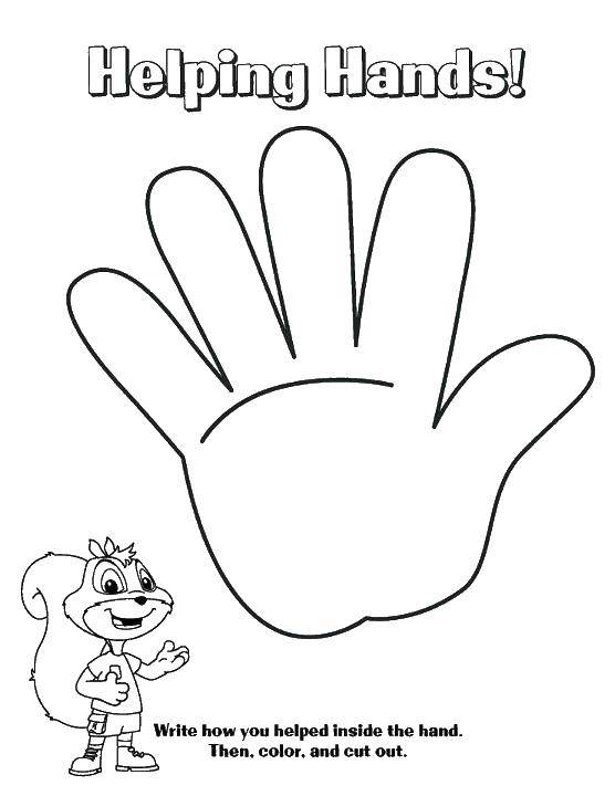 Раскраска Рука помощи Скачать руки.  Распечатать ,Контур руки и ладошки для вырезания,