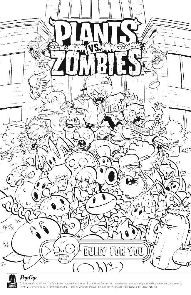 Раскраска Растения против зомби Скачать Зомби против растений.  Распечатать ,Зомби против растений,