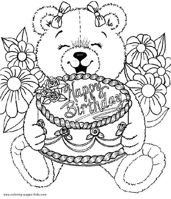 Раскраска С днём рождения, мишка Скачать Торт, еда, праздник.  Распечатать ,поздравление,