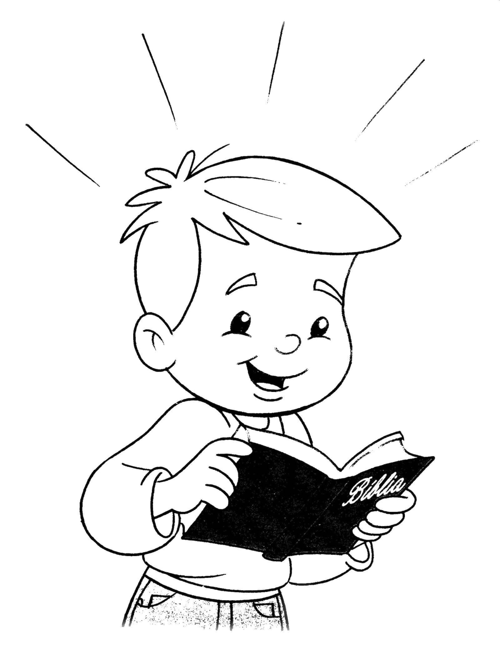 Раскраска библия Скачать ,Рептилия, ящерица,.  Распечатать