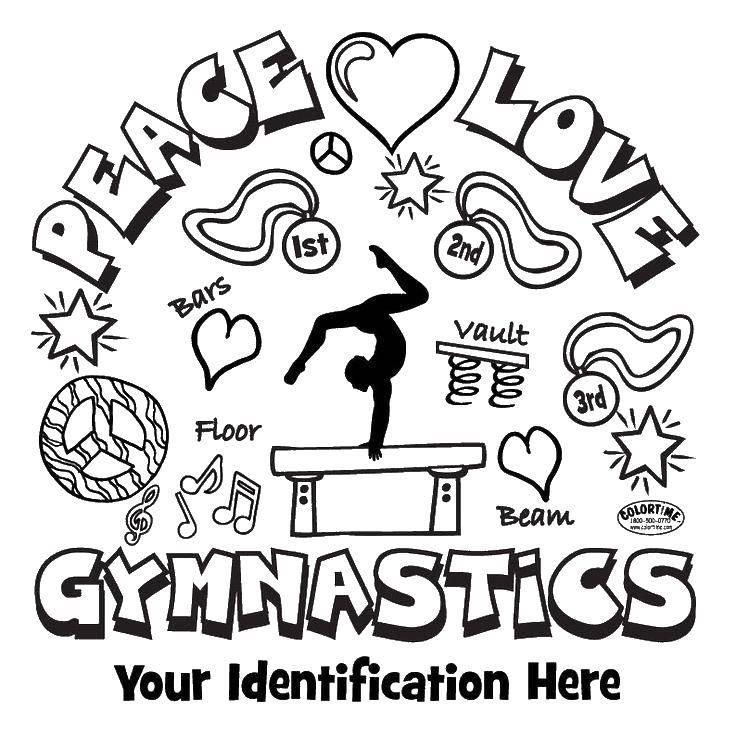 Раскраска Мир, любовь и гимнастика Скачать спорт, гимнастика, гимнастка.  Распечатать ,гимнастика,