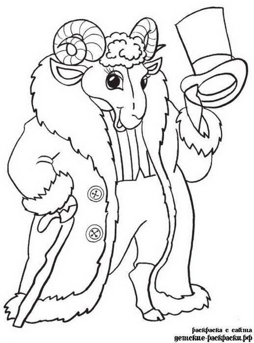 Раскраска домашние животные Скачать контур, ромашка.  Распечатать ,Контуры цветка для вырезания,