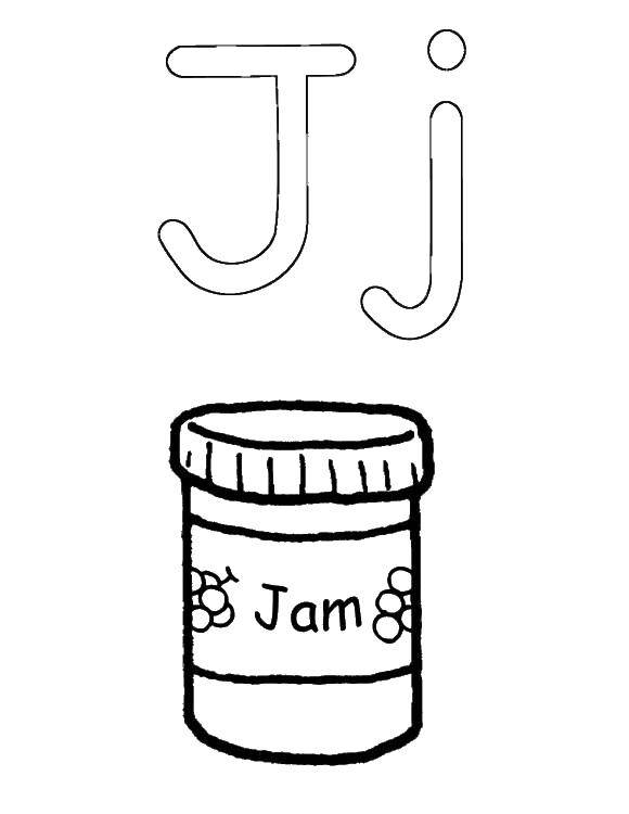 Раскраска Д значит джем. Скачать Алфавит, буквы, слова.  Распечатать ,алфавит,