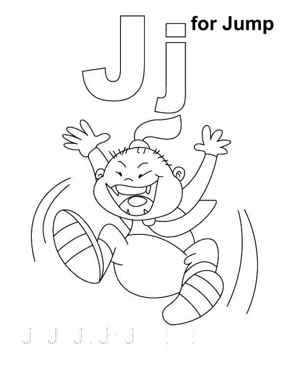 Раскраска П значит прыжок. Скачать Прыжок.  Распечатать ,Прыжок,