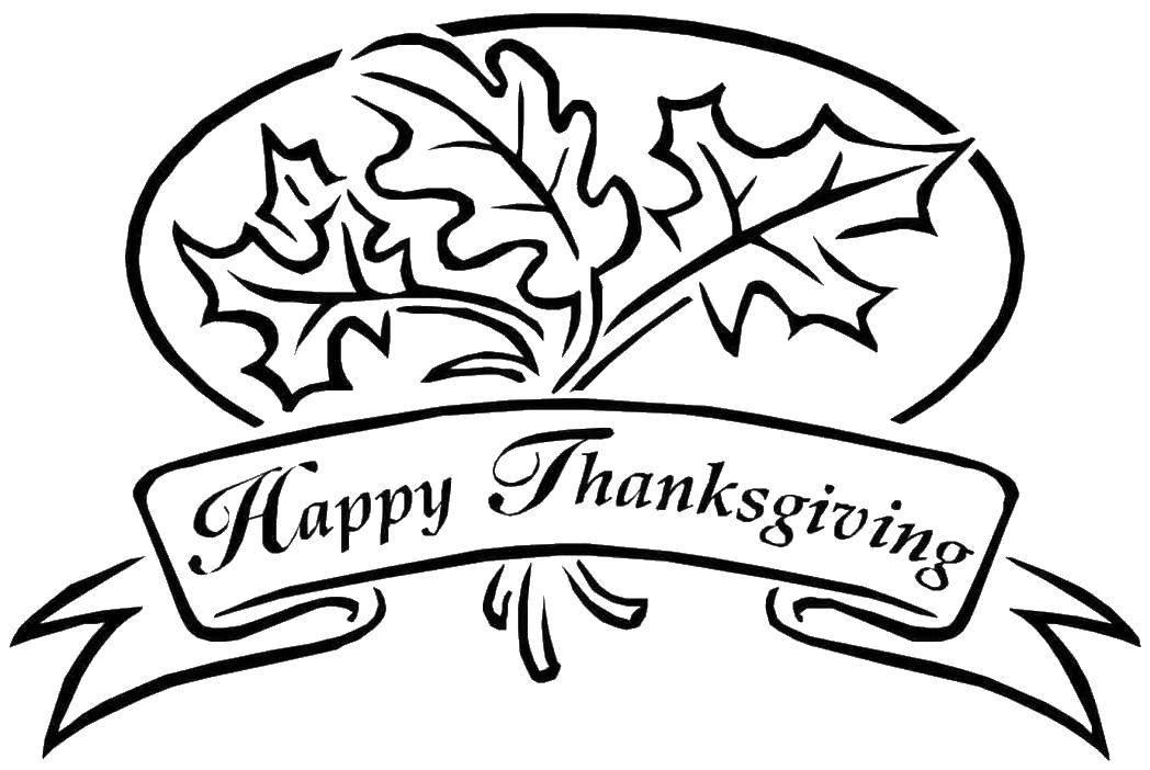 Раскраска Счастливого дня благодарения. Скачать Праздник.  Распечатать ,праздники,