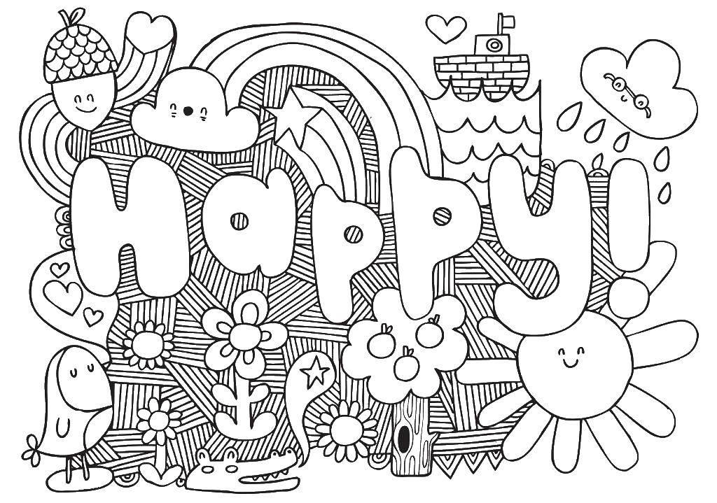 Раскраска Картинка счастья Скачать Антистресс.  Распечатать ,раскраски антистресс,