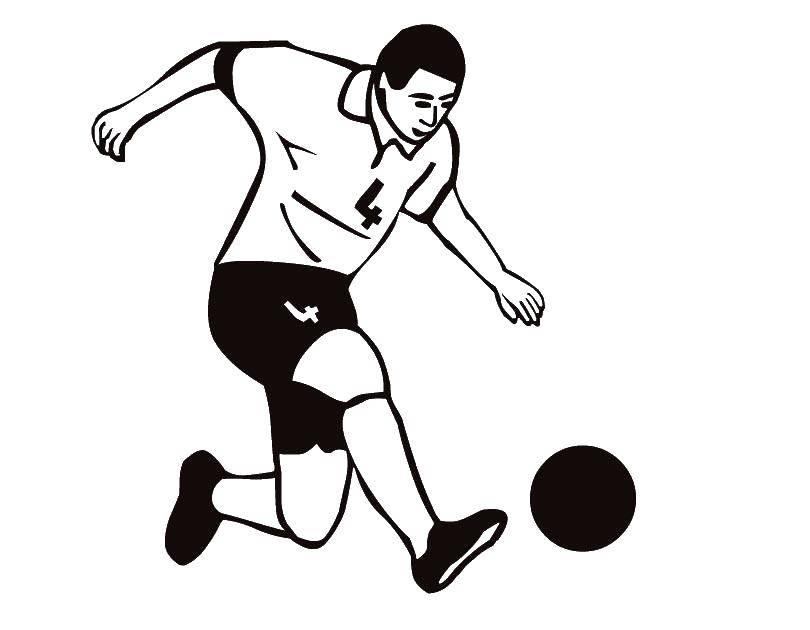 Раскраска Номер 4 Скачать Спорт, футбол, мяч, игра.  Распечатать ,Футбол,
