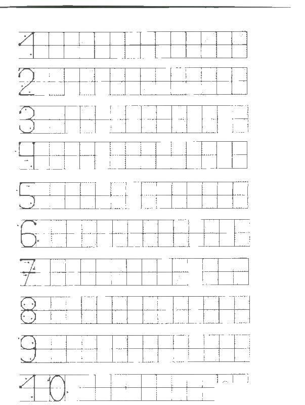 Раскраска Прописи цифр Скачать ,пропись, цифры,.  Распечатать