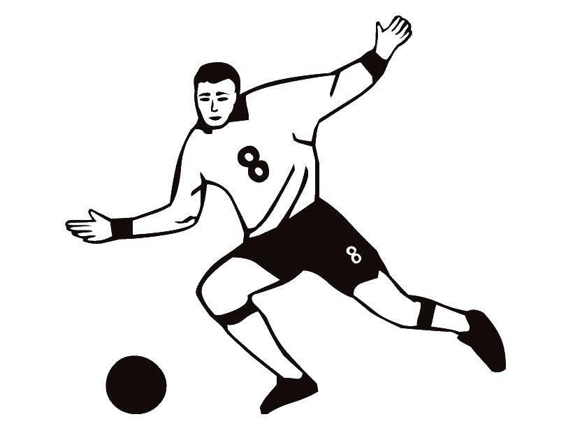 Раскраска Восьмой номер Скачать Спорт, футбол, мяч, игра.  Распечатать ,Футбол,