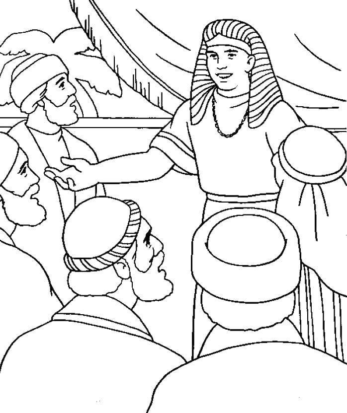 Раскраска Тутанхамон и народ Скачать Египет, тутанхамон, египтяне.  Распечатать ,Египет,