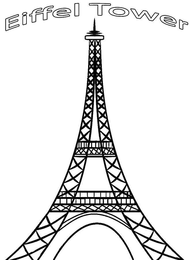 Раскраска Эйфелева башня. Скачать достопримечательности, Франция, Париж, Эйфелева башня.  Распечатать ,раскраски,