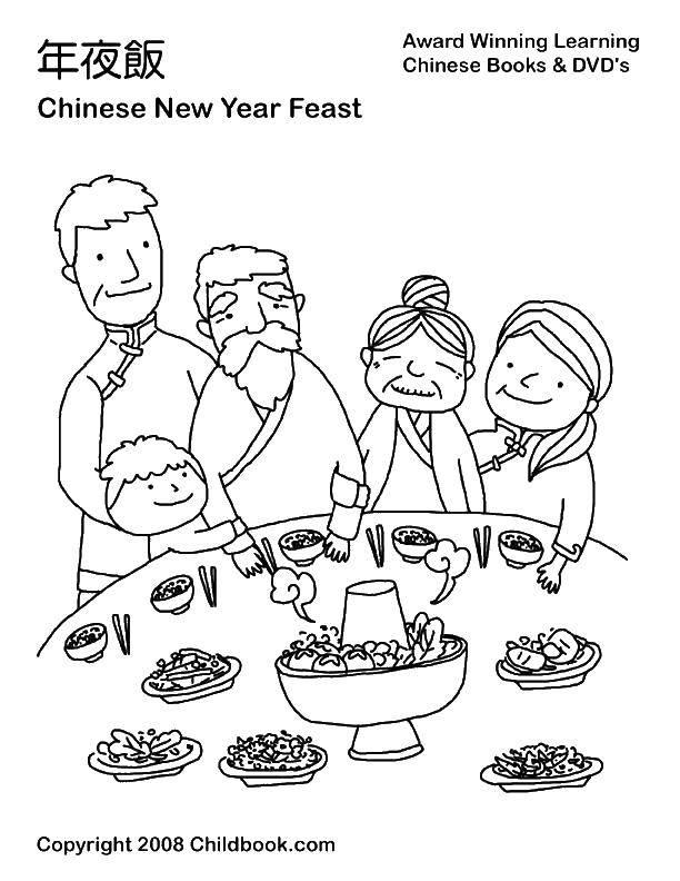 Раскраска Китайский новый год Скачать китай, Новый год, праздник.  Распечатать ,Китай,