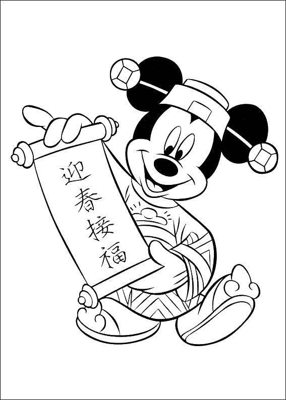 Раскраска Микки в китае Скачать Дисней, Микки Маус.  Распечатать ,Китай,