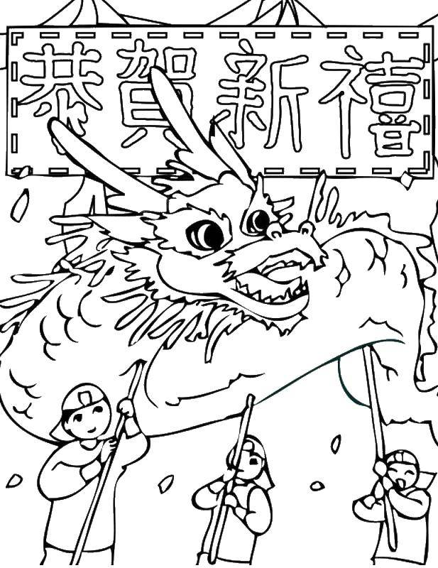 Раскраска Праздник в китае Скачать Китай.  Распечатать ,Китай,