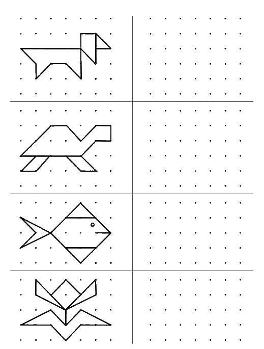 Раскраска Скопируй рисунок по точкам Скачать Образец, обвести по контуру, точки.  Распечатать ,дорисуй по образцу,