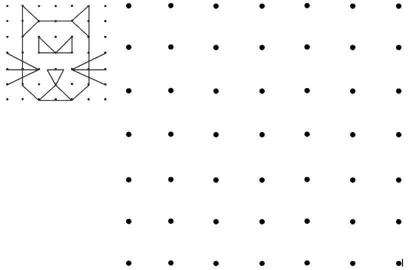 Раскраска дорисуй по образцу Скачать Игры, Майнкрафт.  Распечатать ,майнкрафт,
