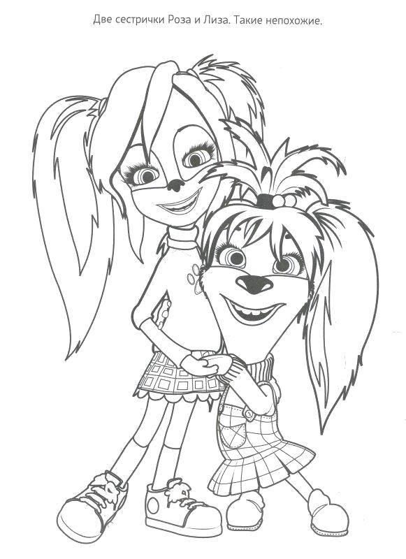 Раскраска Роза и лиза Скачать Барбоскины, персонаж из мультфильма.  Распечатать ,Барбоскины,