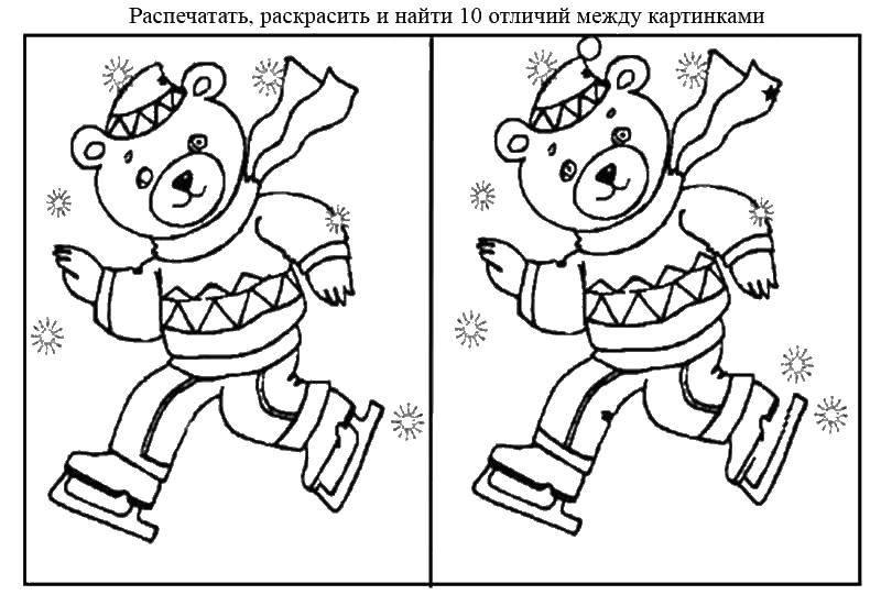 Раскраска Раскраска-загадка Скачать ,загадка, на мышление, логика, отличия,.  Распечатать