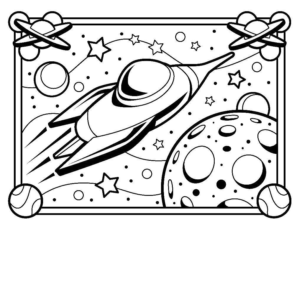 Название: Раскраска Ракета летит в космосе около луны. Категория: космос. Теги: Космос, ракета, звезды.