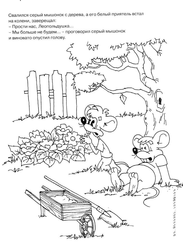 Раскраска Извинения мышат Скачать Персонаж из мультфильма.  Распечатать ,раскраски кот леопольд,