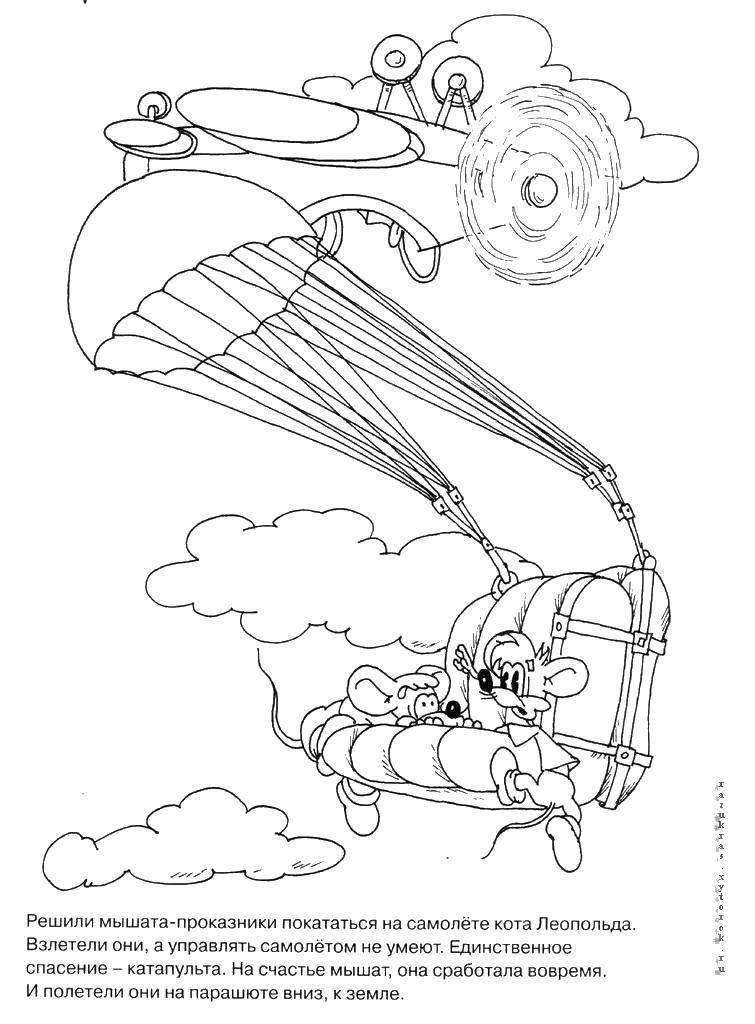 Раскраска Мышки украли самолёт Скачать Персонаж из мультфильма.  Распечатать ,раскраски кот леопольд,