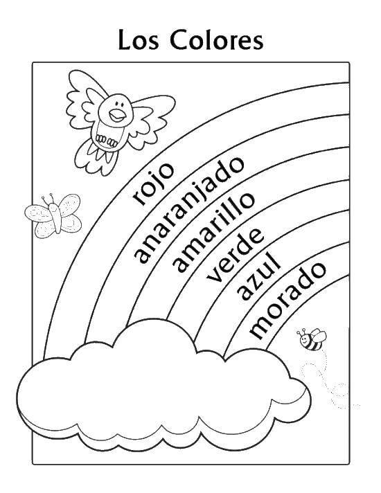 Раскраска Цвета радуги на испанском. Скачать Испанский язык, Испания.  Распечатать ,испанский язык,