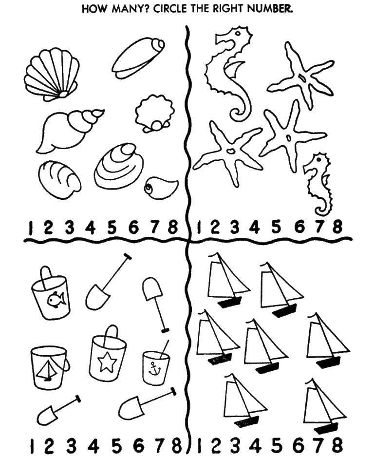 Раскраска Учимся считать морское. Скачать Учимся считать, морское.  Распечатать ,Учимся считать,
