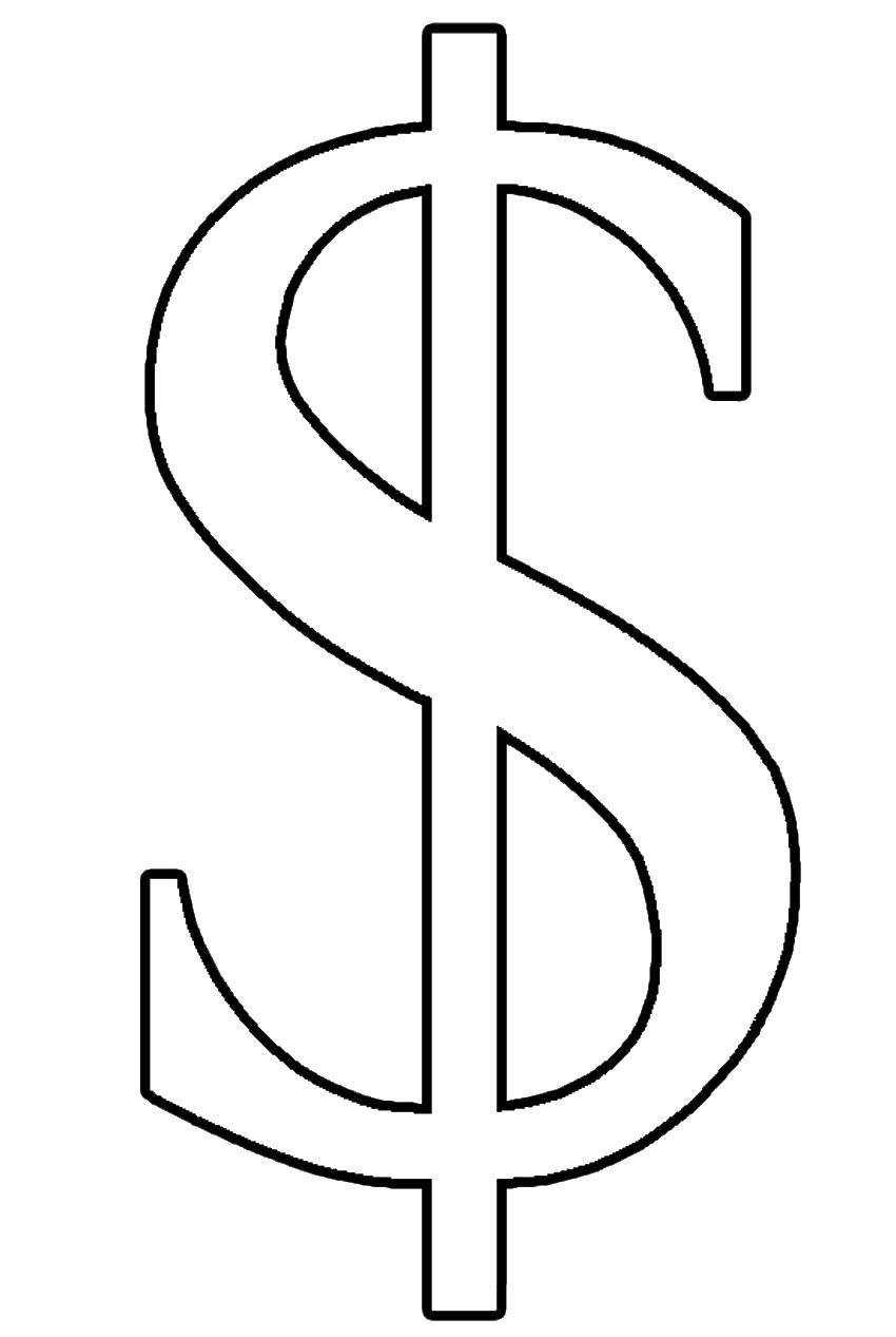 Раскраска Знак доллара, валюта Скачать деньги.  Распечатать ,Деньги,