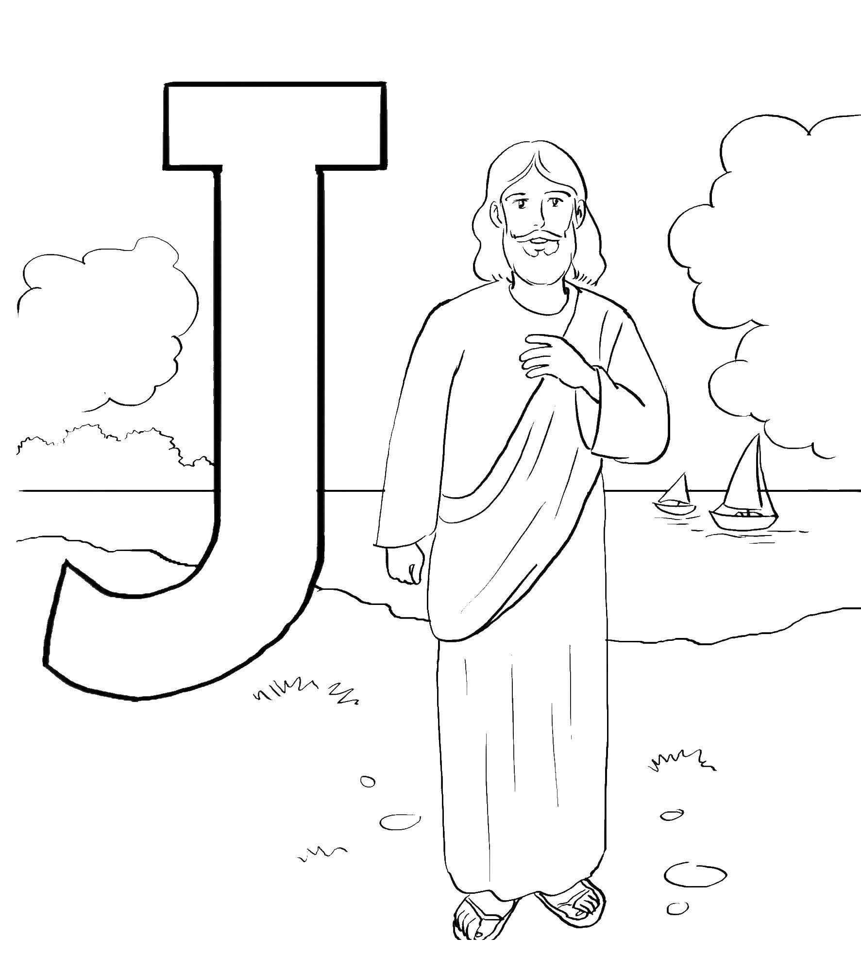 Раскраска Английский алфавит Скачать Антистресс.  Распечатать ,раскраски антистресс,
