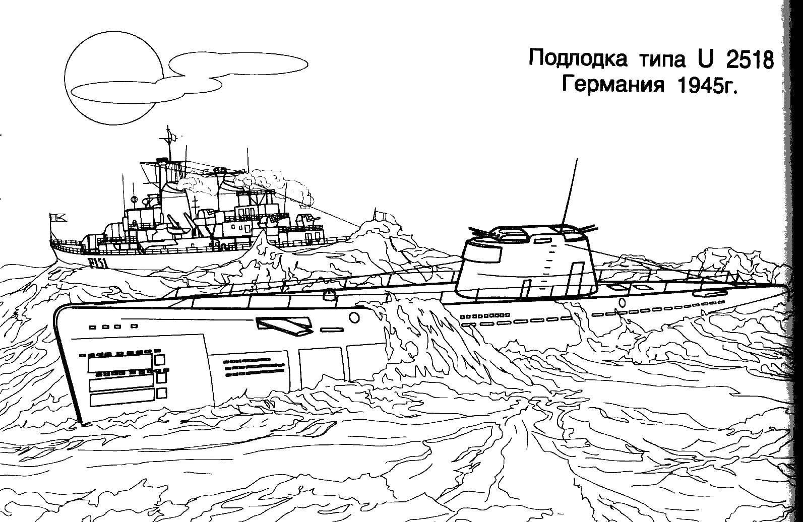 Раскраска подводная лодка Скачать ,Одежда, платье,.  Распечатать