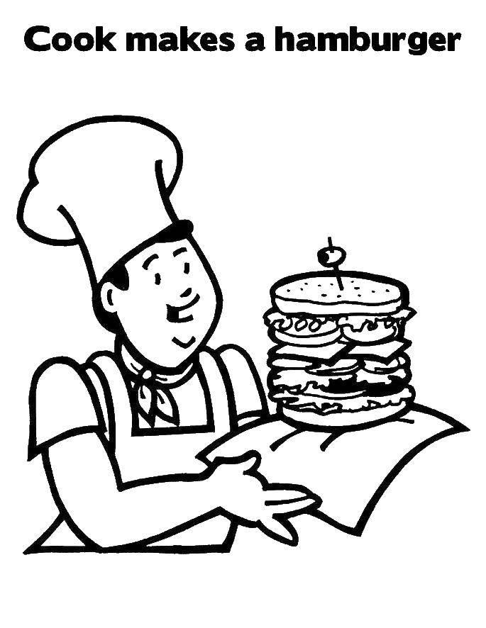 Раскраска Гамбургер Скачать .  Распечатать